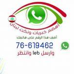 5640697eb47e7707250461