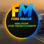 Fors Magor