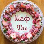 chef_di